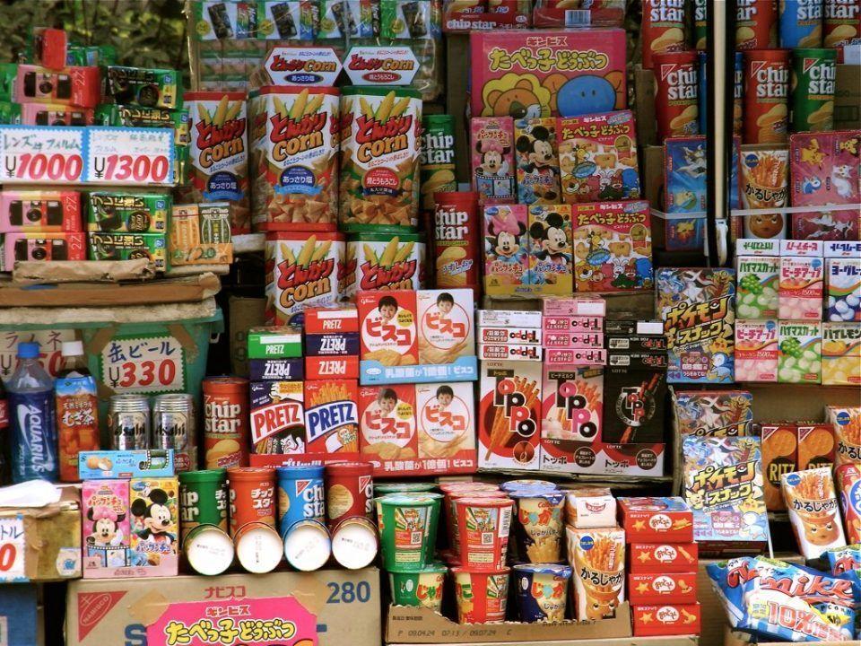 packaging japones